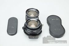 Mamiya - Sekor 55mm f/4.5 TLR Lens for C220 C330 C230 TLR Camera