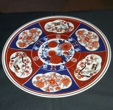 Gold Red & Blue Imari Oriental  Wall Hanging Plate / Cabinet Plate. 24.5 cm diam