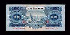 China 1953  2Yuan Paper Money Circulated #285