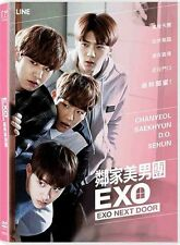 "Chanyeol Baekhyun D.O. Sehun ""EXO Next Door"" 2015 Korean Drama Region 3 DVD"