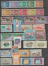 YEMEN PEOPLES REPUBLIC COUNTRY COLLECTION OF 138 DIFFERENT ALL MINT