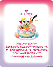 Re-ment Disney Birthday Party Miniature Birthday Cake Vol.2 - No.1 Mickey Mouse