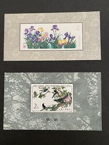 PRC collection of mini MNH stamp sheets