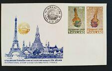 THAILAND  1982    FDC