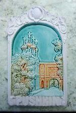 VINTAGE Decorativa Piastrella, Pushkin 4 POLLICI x 6.5 pollici
