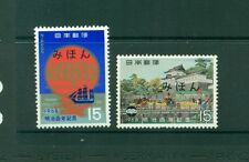 Japan #972-73 (1968Meiji Centenary) VFMNH MIHON (Specimen) overprint.