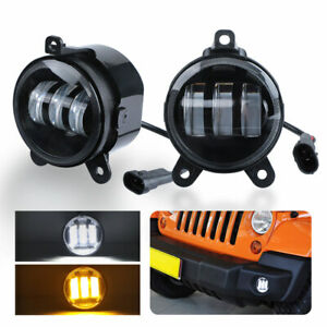 2PC 3.5in Front Fog Light Lamp White Yellow Dual Color Driving For Lada Priora
