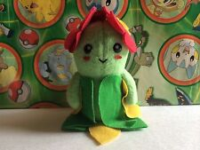 Pokemon Plush Bellossom Stuffed Doll soft figure Bandai 1999 Candy legit Toy