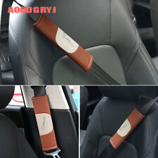 2pcs For Jaguar E-Pace F-PACE XE XF Cool brown Seat Belt Cover Shoulder Pads