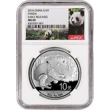 2016 China Silver Panda (30 g) 10 Yuan - NGC MS69 - Early Releases - Panda Label