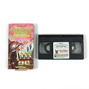 Disney's Sing Along Songs Song of the South Zip-A-Dee-Doo-Dah (VHS, 1993) Tested