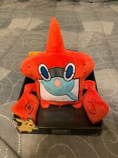 "Official Pokemon Rotom Pokedex 10"" Boxed Soft Toy Plush 2017 NEW"