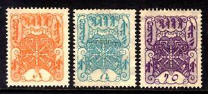 TANNU TUVA #1-2,5 LOT/3, 1926, APPEARS UNUSED WITH NO GUM