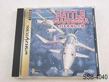 Battle Garegga Sega Saturn Japanese Import SS JP Japan Raizing Shmup US Seller B