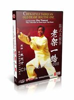 Chen Style Taijiquan Chen Style Tai Chi Old Frame I by Zhu Tiancai 4DVDs