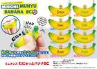 Japan Squeeze a Bean Minions Banana Stress Relieving Fidget Toy Keychain Kawaii