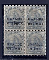 1899-11 GWALIOR,SG39 VARIETY,SEE BELOW ,QV,INDIA, INDIAN CONVENTION STATES