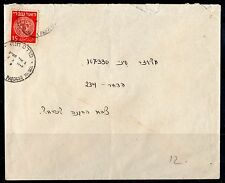 ISRAEL 1949 POST WAR PARDEES HANNA ARMY UNIT CANCEL ON COVER W/ENCLOSED LETTER