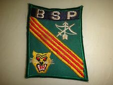 Vietnam War Patch South Vietnamese Army BUON SAR PA Mobile Guerrilla Force