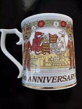 Beefeaters: 500th Anniversary Mug Limited edition. Sutherland Bone China