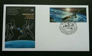 [SJ] United Nations Unispace 1999 Earth Space Planet Satellite Astronomy (FDC)
