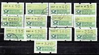 Germany / Deutsche Bundespost DBP / Machine Stamps Set of 13 to 320m Used