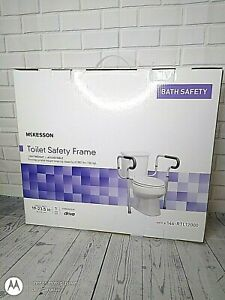 McKesson Gray Aluminum Toilet Safety Rail up to 300 lbs