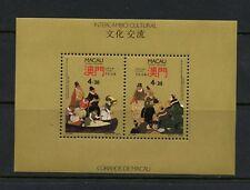 Q253 Macau 1991 Cultural Exchange sheet Mnh
