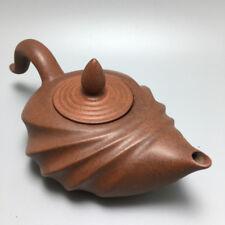 OldZiSha-Rare Chinese Yixing ZiSha Old Small ZhuNi Teapot For Brew Tea  194g 95