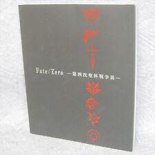 Fate Zero 4th Holy Grail War Ltd Booklet Art Material Fanbook Book *