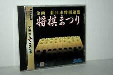 SHOGI MATURI GIOCO USATO BUONO SEGA SATURN EDIZIONE JAPAN NTSC/J VBC 37989
