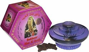 Bakhoor  Bint Al Arab Incense Arabian Home Fragrance Traditional Bukhoor