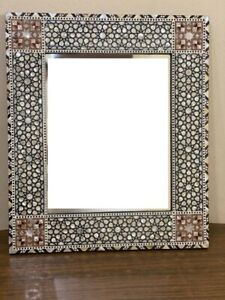 Wall Mounted Mirror, Wood Frame Inlaid Mother of Pearl & Real Tortoise Back