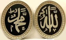 Islamic Muslim Resin Frame – Allah & Mohammed with rhinestone-  Home Decorative