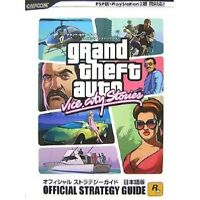 Grand Theft Auto: Vice City Stories official strategy guide book / PSP