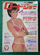 Roadshow Magazine Sept 1981Japan Kristy McNichol Cover & Classic Movie TV Images