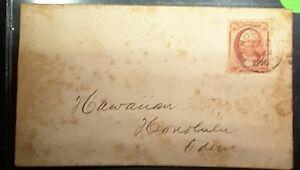 Hawaiian cover  scott # 34 18 cents 1896