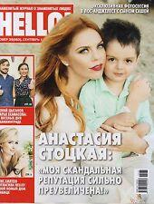 MAG RUSSIAN HELLO 01/09/15 ANASTASIA STOSTKAYA.PARIS HILTON.ANY WAYNEHOUSE