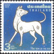 Thailandia 2006 YO CANI/ANIMALI/NATURA/ZODIAC/fortuna/auguri/Fortuna/Animali domestici 1 V n45731