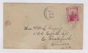 1899 Paia Maui Hawaii, to East Rockford Illinois, Honolulu Transit