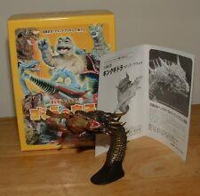 2005 IWAKURA CRETACEOUS KING GHIDORAH DIORAMA Mini HG Figure Gashapon Godzilla