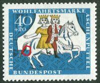 Bund 488 I postfrisch Plattenfehler PF Brüder Grimm Michel 160,00 Euro MNH