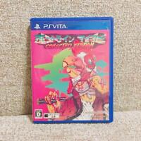 PS Vita Hotline Miami Collected Edition