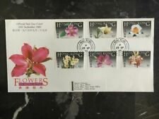 1985 Hong Kong First Day Cover FDC Flowers Of Hong Kong