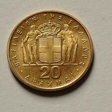 More details for greece 20 drachmai 1967 (1970) revolution gold  low mintage