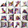 Sqaure Pillow Case Cushion Cover Colorful Cat Lion Giraffe Owl Printed for Sofa