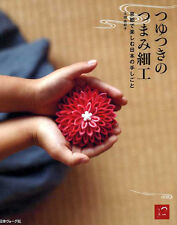 Kyoto Style Traditional JAPANESE TSUMAMI Zaiku Items - Japanese Craft Book