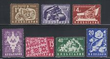 Bulgaria Sc 735-741 MLH. 1951 Bulgarian Products, complete set