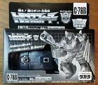 Takara Transformers G1 Black Hot Rod Rodimus Figure Japanese Ehobby Sealed MISB
