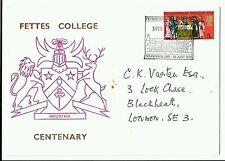 Fettes College Edinburgh Centenary 13/6/1970 Pictorial Cancel, 5d Stamp